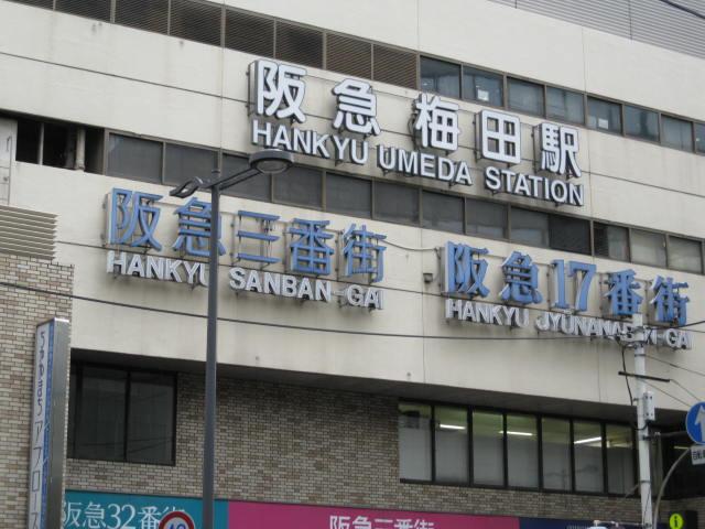 hankyu-umeda1.JPG