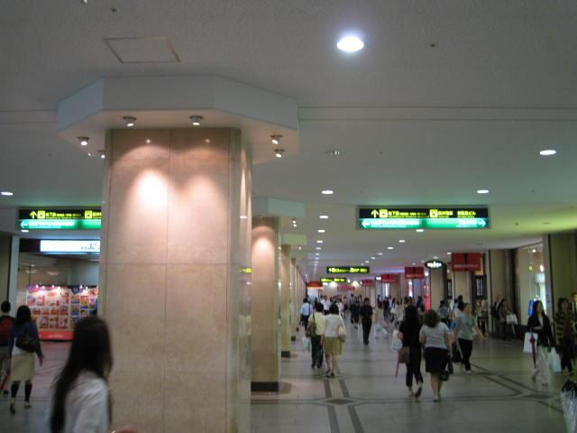 hankyu-umeda2.JPG