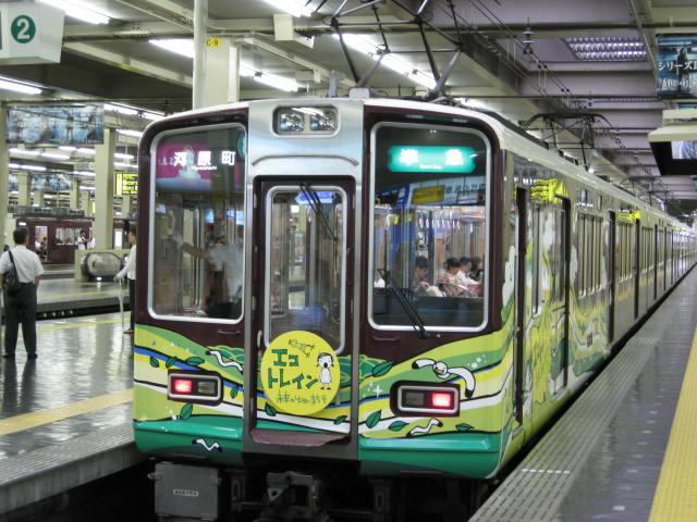 hankyu-umeda21.JPG
