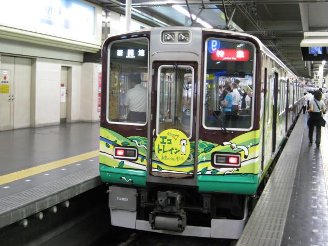 hankyu-umeda24.JPG