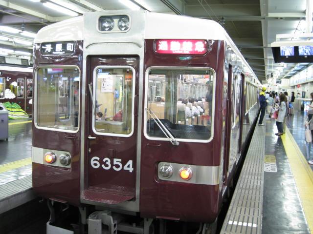 hankyu-umeda25.JPG