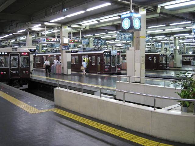 hankyu-umeda8.JPG