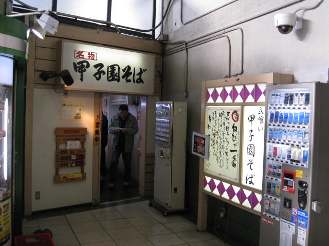 hanshin-koshien6.JPG