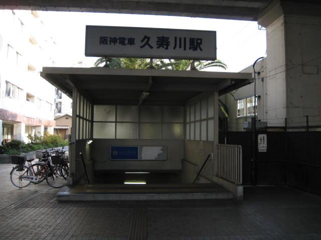 hanshin-kusugawa1.JPG