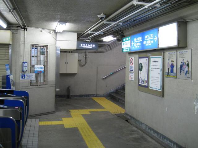 hanshin-kusugawa6.JPG