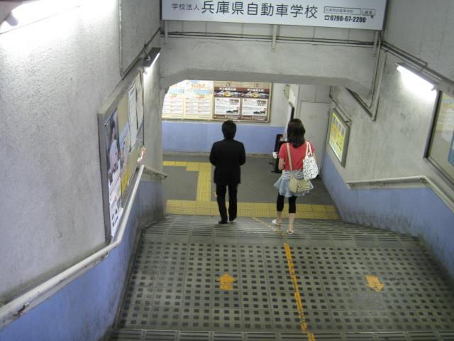 hanshin-naruo2.JPG