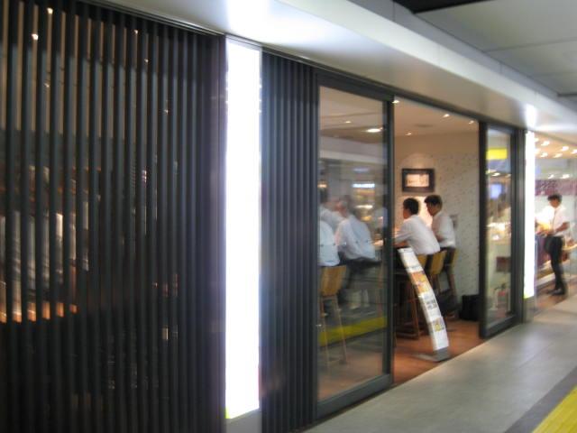hasegawa-sakemise1.JPG