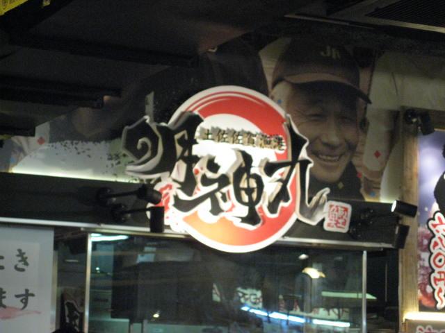hirome-ichiba2.JPG