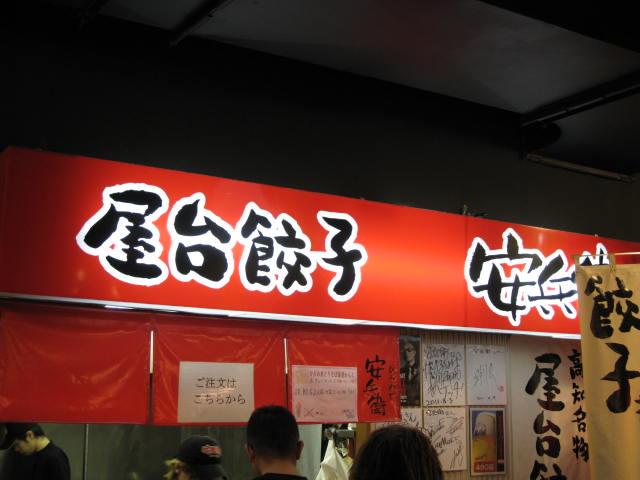 hirome-ichiba4.JPG