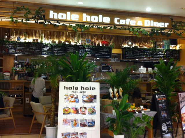 hole-cafe1.JPG