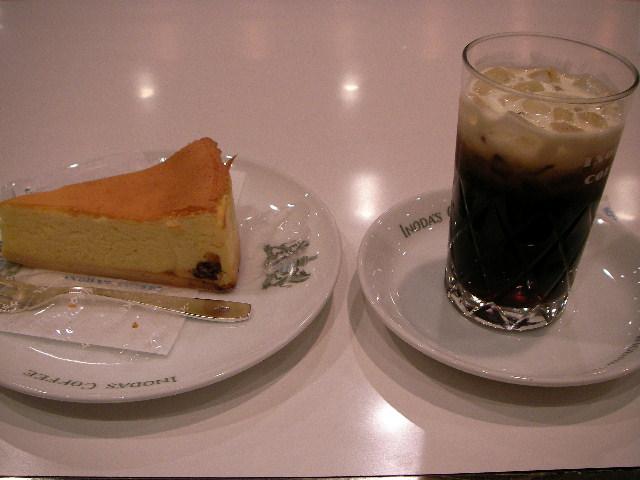 inoda-coffee2.JPG
