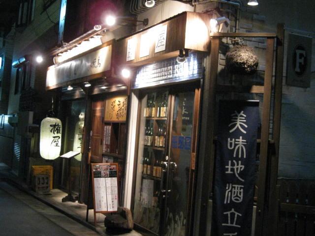 jizake-tati-katanaya1.JPG