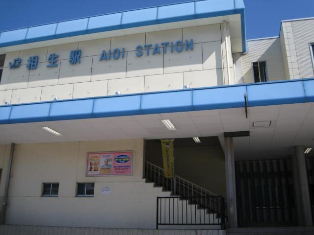 jr-aioii1.JPG