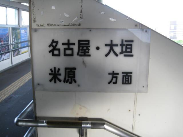 jr-atsuta10.JPG