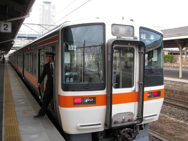 jr-atsuta32.JPG