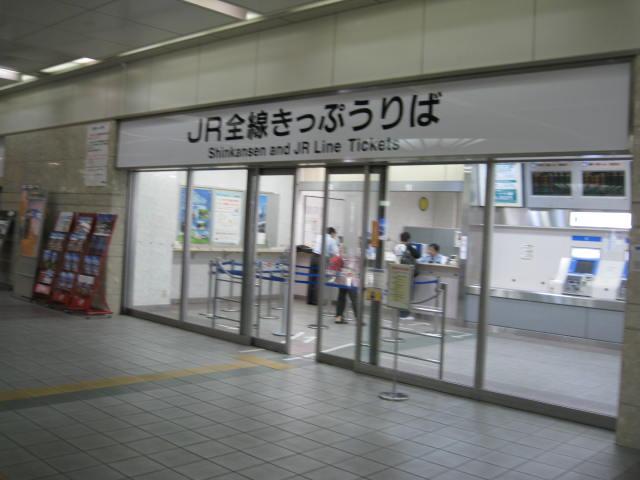 jr-gifu13.JPG