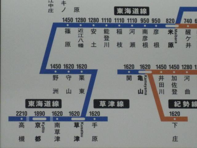 jr-gifu17.JPG