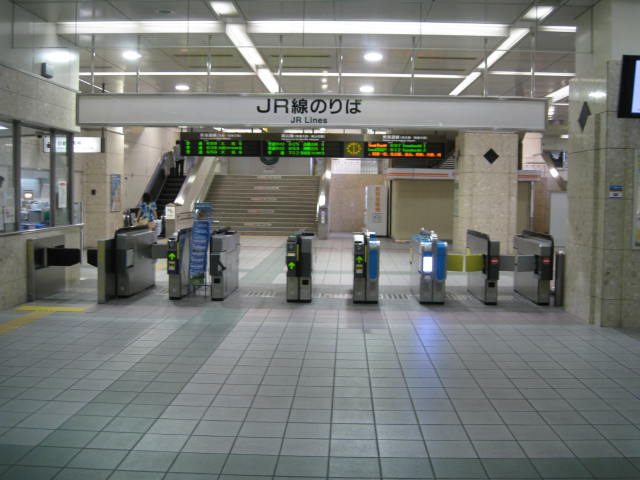 jr-gifu18.JPG