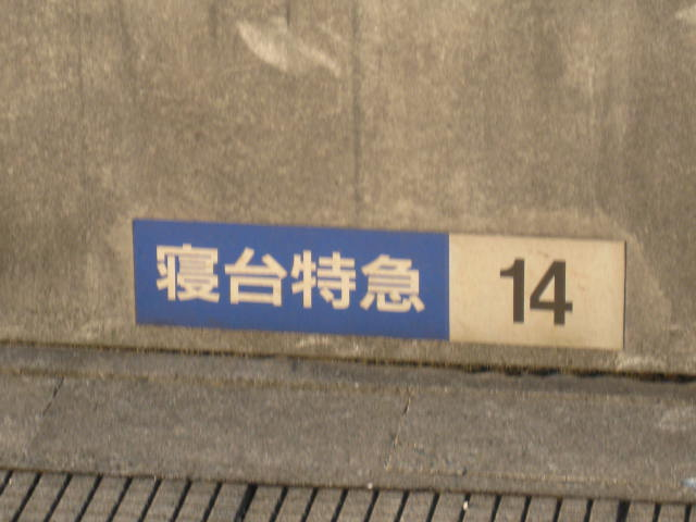jr-gifu40.JPG