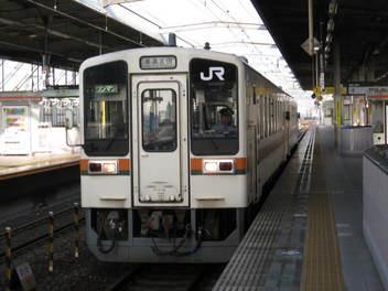 jr-gifu46.JPG