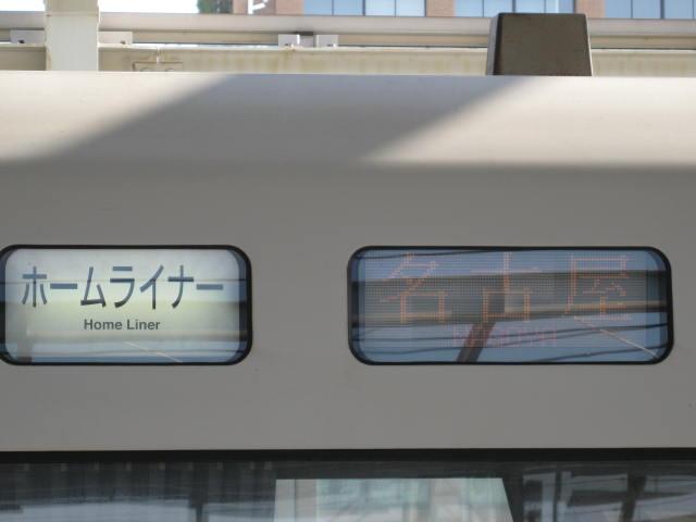 jr-gifu48.JPG