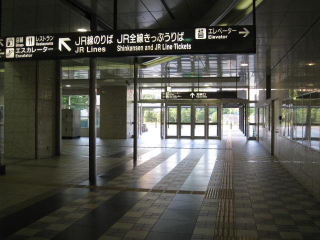 jr-gifu5.JPG