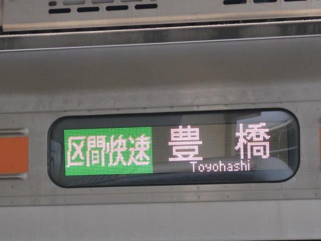 jr-gifu50.JPG