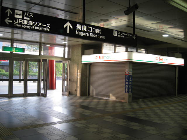 jr-gifu6.JPG
