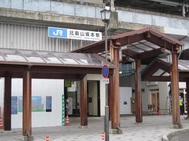 jr-hieisakamoto1.JPG