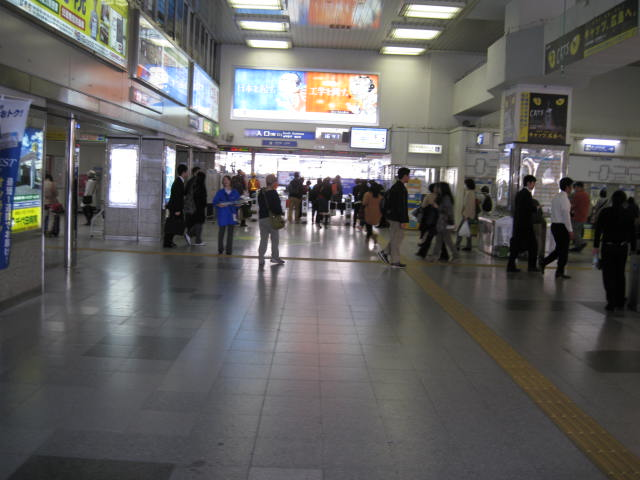 jr-hiroshima2.JPG