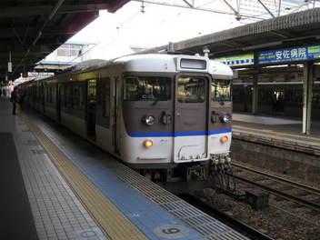 jr-hiroshima24.JPG
