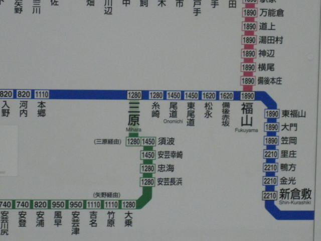 jr-hiroshima6.JPG