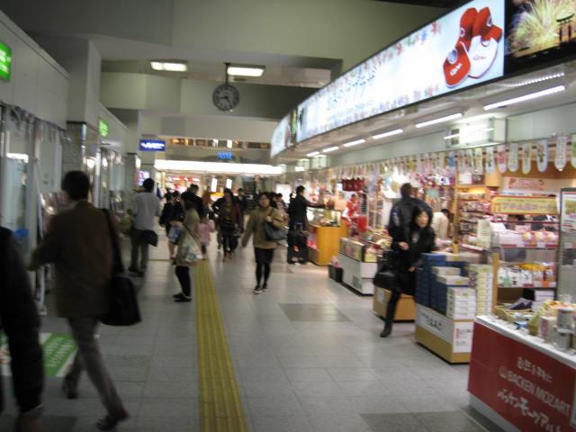 jr-hiroshima7.JPG