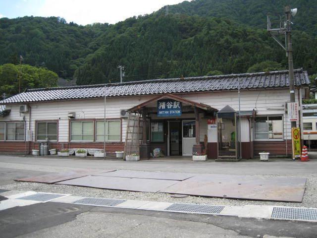 jr-inotani1.JPG
