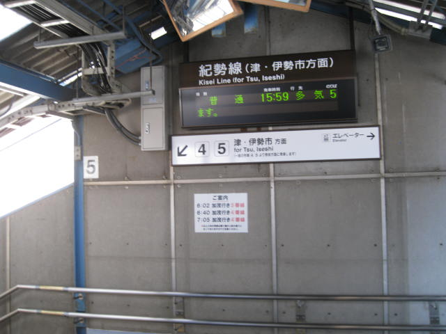 jr-kameyama10.JPG