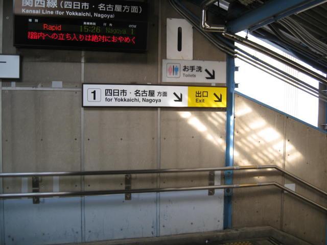 jr-kameyama14.JPG
