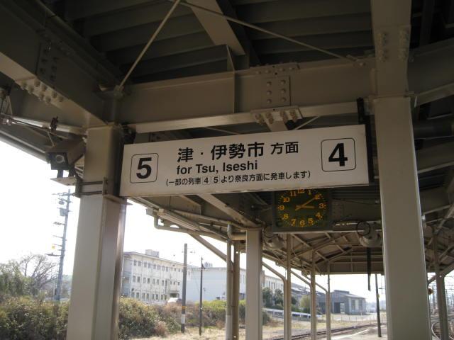 jr-kameyama22.JPG