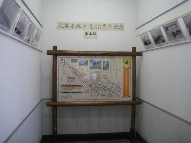 jr-kameyama3.JPG