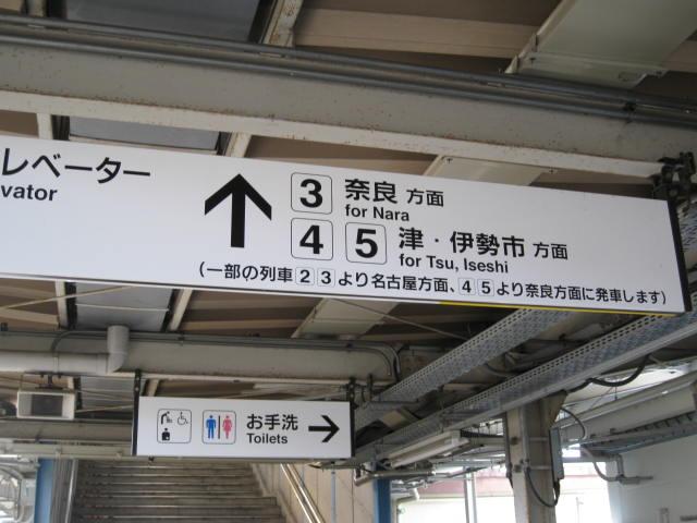 jr-kameyama32.JPG