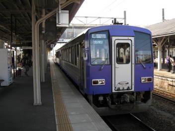 jr-kameyama39.JPG