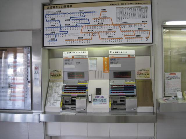 jr-kameyama6.JPG
