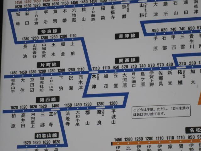 jr-kameyama8.JPG