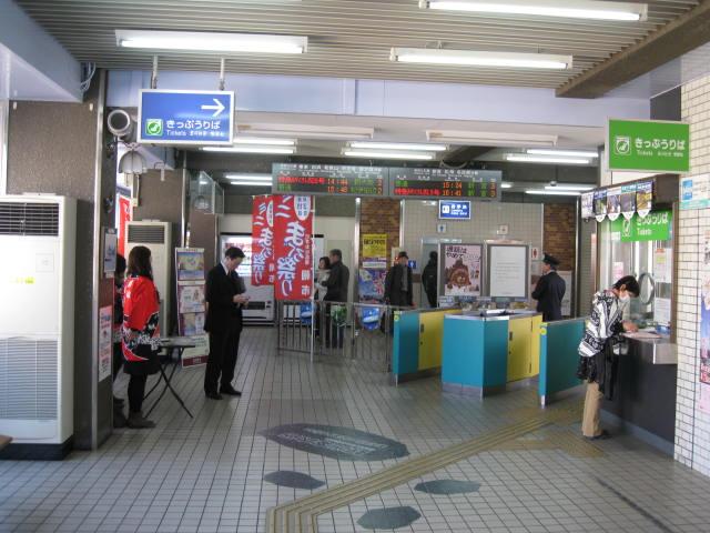 jr-kiikatsuura4.JPG