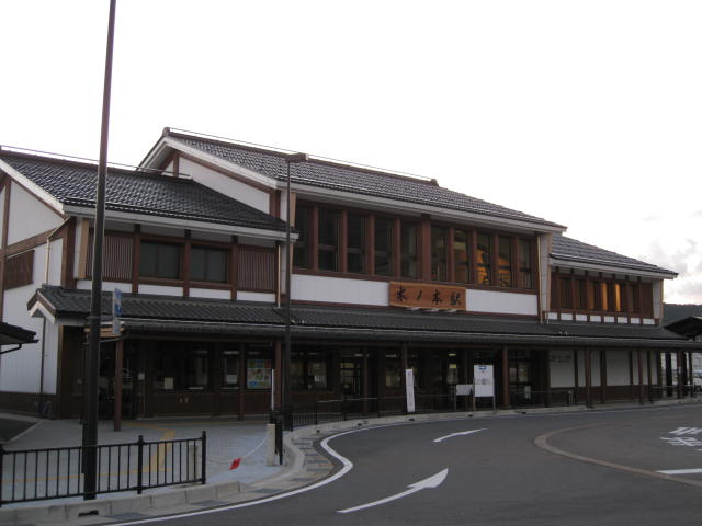 jr-kinomoto1.JPG
