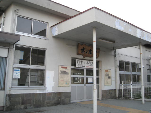 jr-kinomoto18.JPG