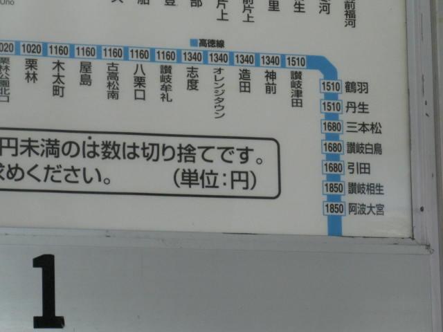 jr-kojima6.JPG