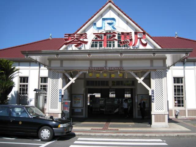 jr-kotohira1.JPG