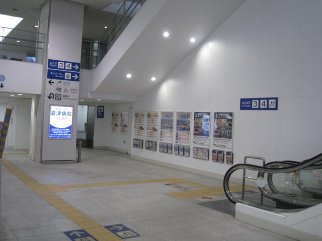 jr-kouchi10.JPG