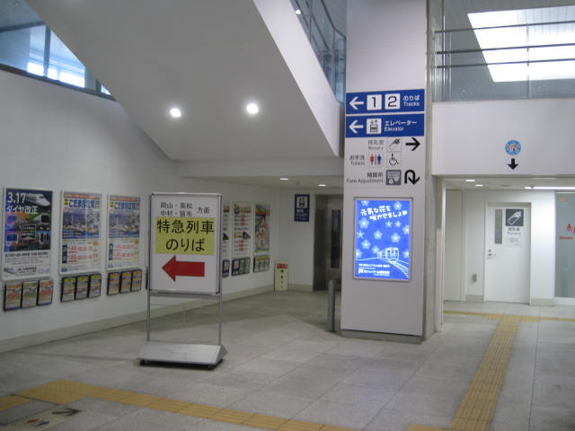 jr-kouchi12.JPG
