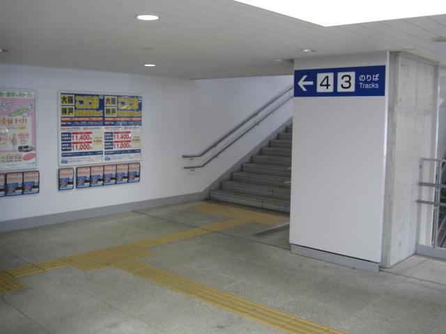 jr-kouchi13.JPG